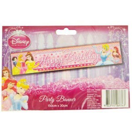 Disney Princess Party Banner